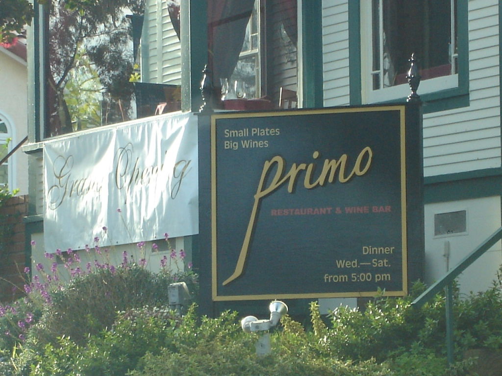 Primo Open